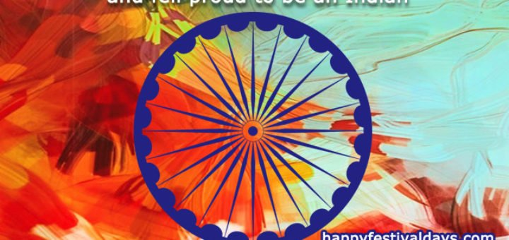 Happy Republic Day Best Wishes, Greetings, messages, quotes