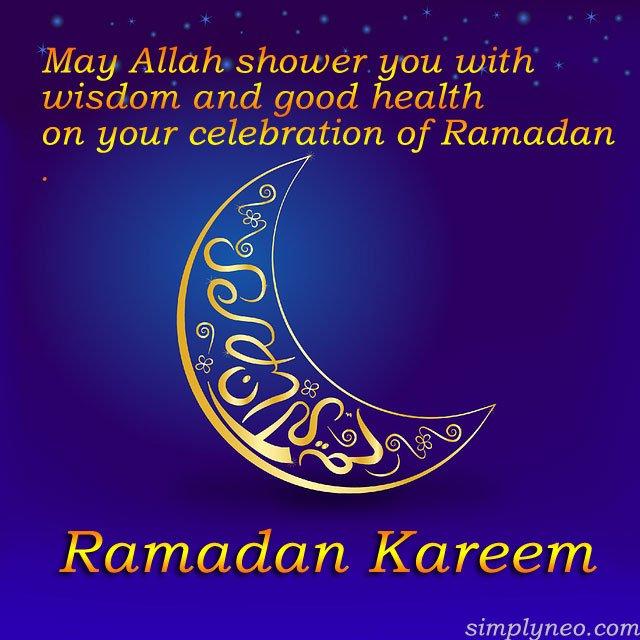 Eid Mubarak - Ramadan Mubarak Wishes, Messages, ramadan kareem