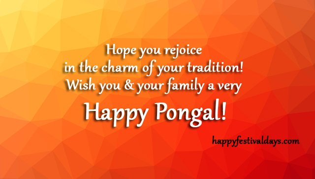 pongal messages wishes greetings