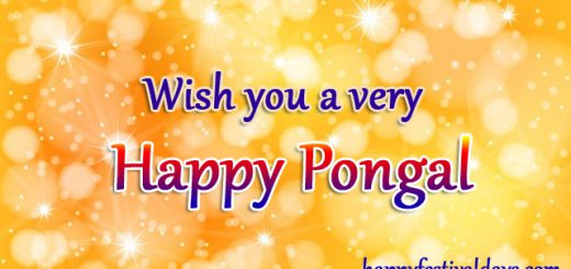 Wish you a very Happy Pongal