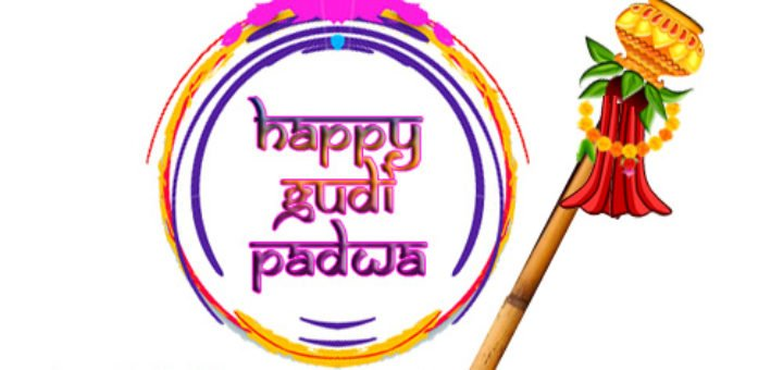 Happy Gudi Padwa Greetings Wishes