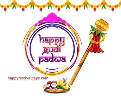 Happy Gudi Padwa Greetings Wishes, marathi new year