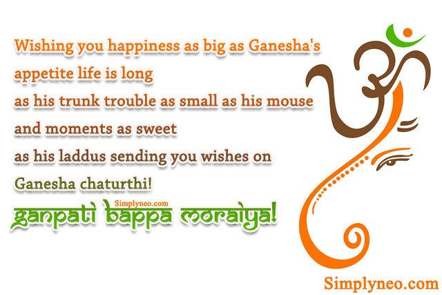 Happy Ganesh Chaturthi!