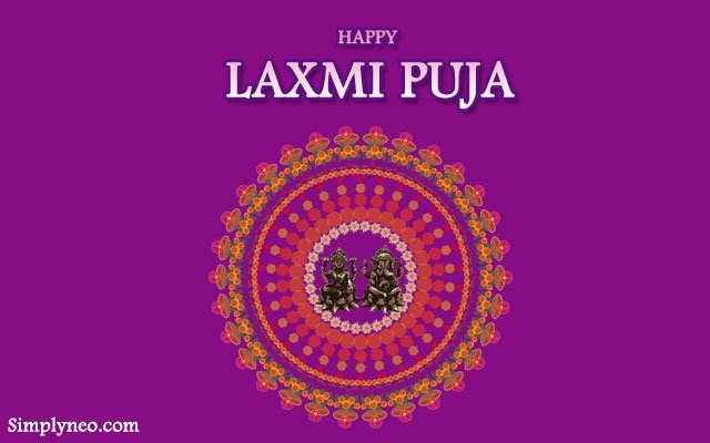 laxmi pooja, Diwali Messages, Wishes, SMS, Images And status